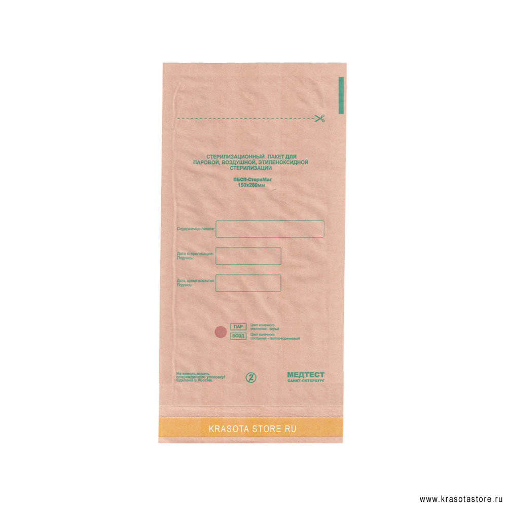 Стерилизационный крафт пакет 150x280мм 100шт