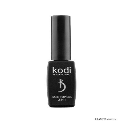 Kodi Professional Основа и финиш для гель лака 2 в 1 (base top gel) 8мл