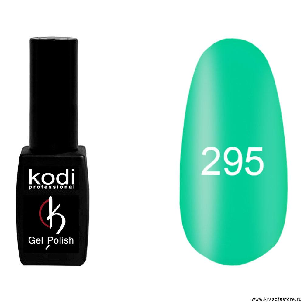 Kodi Professional Гель лак № 295 (gel polish) 8мл