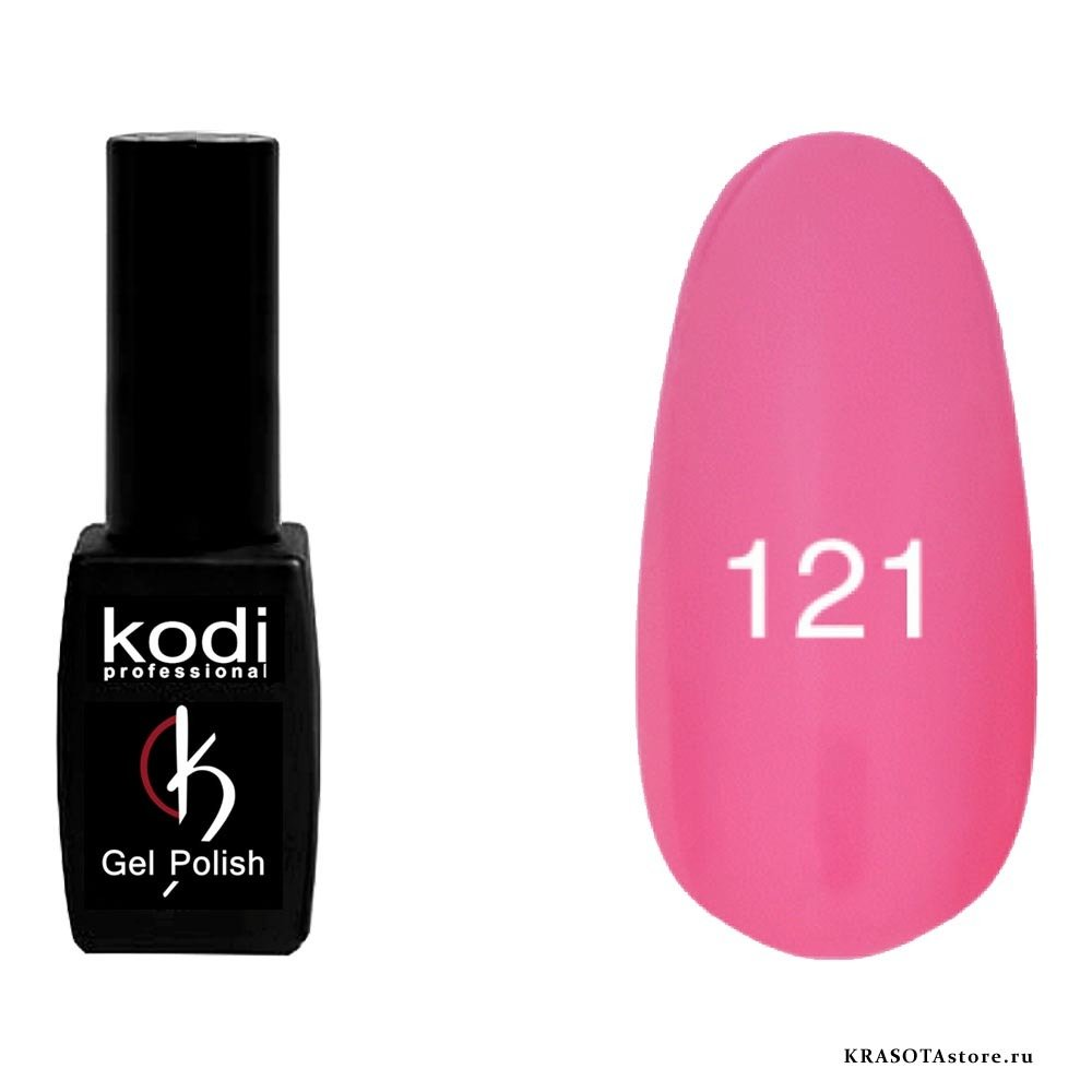 Kodi Professional Гель лак № 121 (gel polish) 8мл