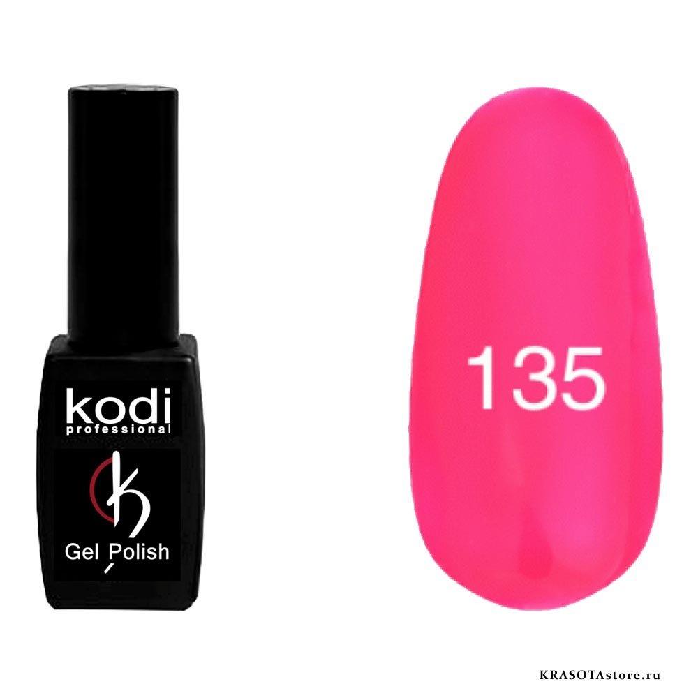 Kodi Professional Гель лак № 135 (gel polish) 8мл