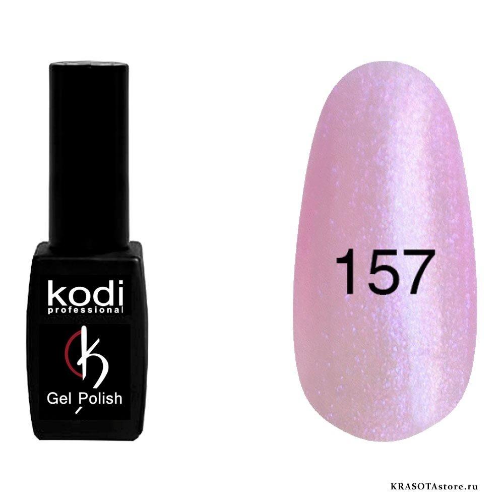 Kodi Professional Гель лак № 157 (gel polish) 8мл