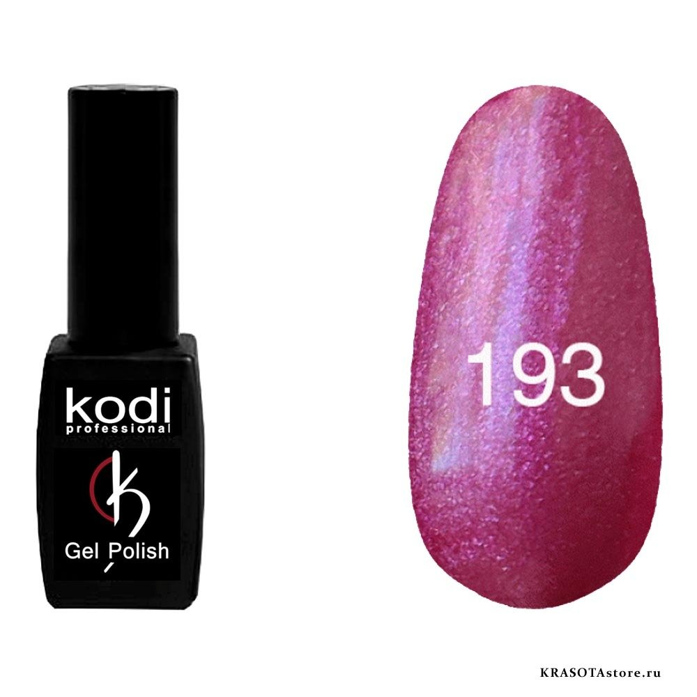 Kodi Professional Гель лак № 193 (gel polish) 8мл