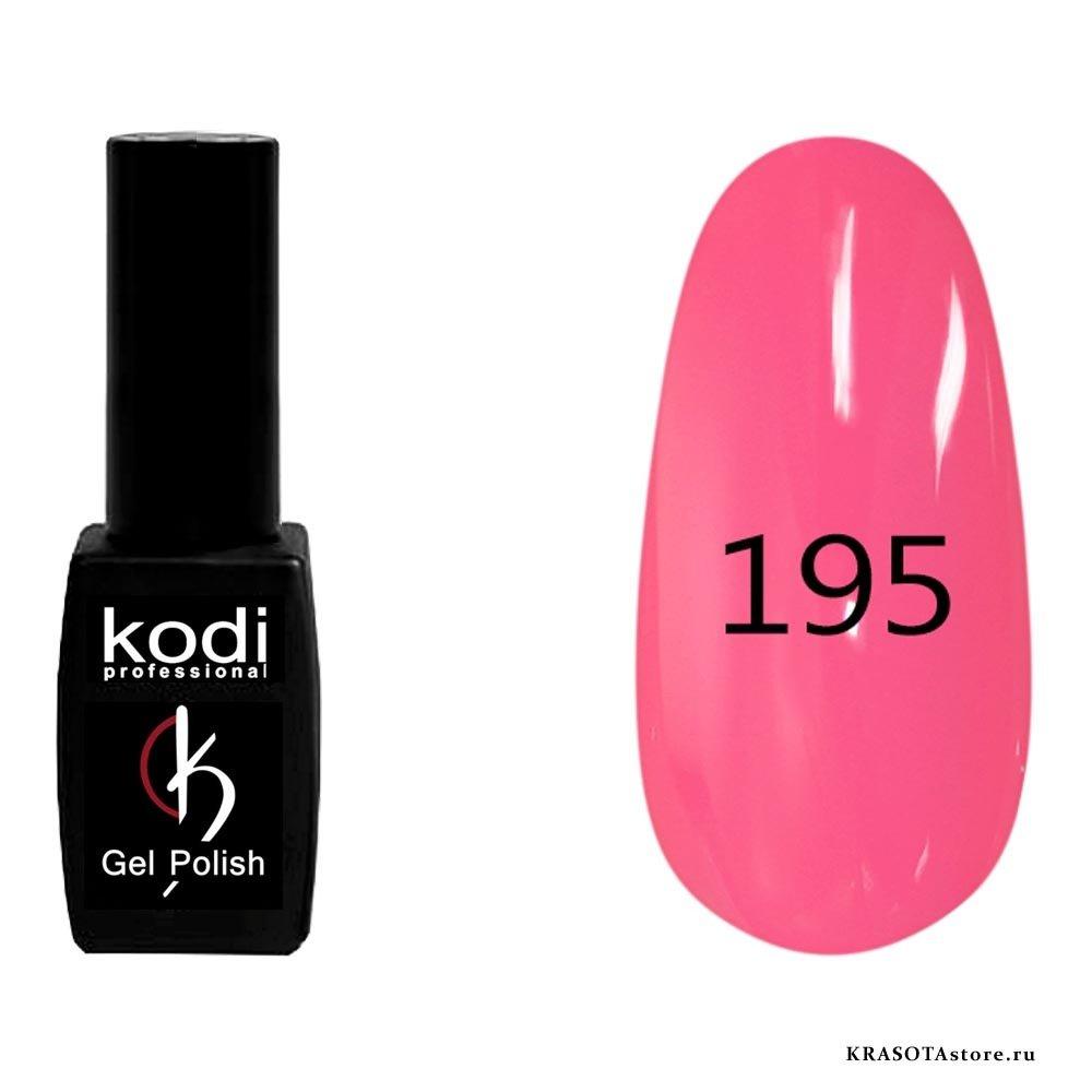 Kodi Professional Гель лак № 195 (gel polish) 8мл