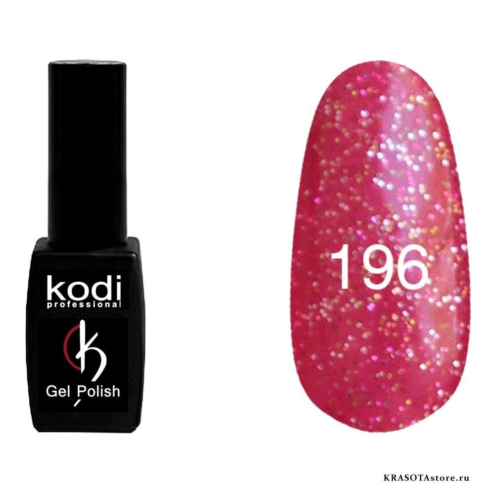 Kodi Professional Гель лак № 196 (gel polish) 8мл