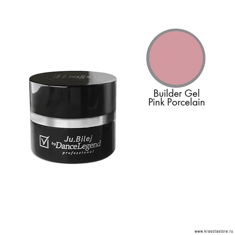 Ju.Bilej Гель для ногтей камуфлирующий (pink porcelain builder gel) 15г