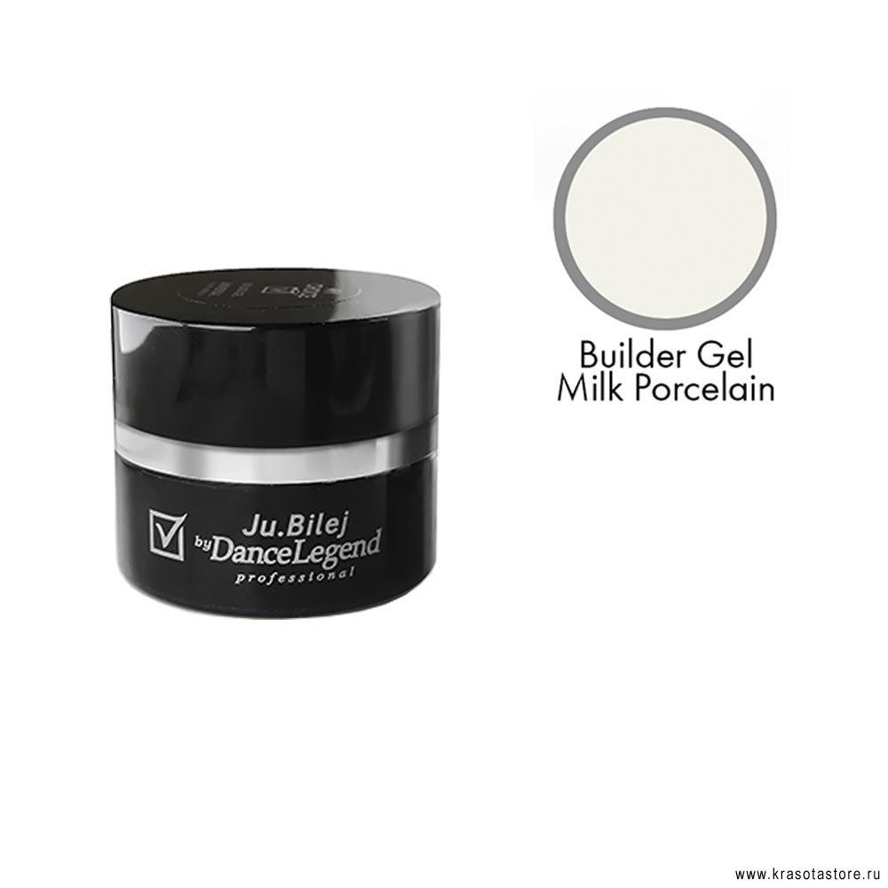 Ju.Bilej Гель для ногтей камуфлирующий (milk porcelain builder gel) 15г
