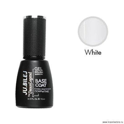Ju.Bilej Базовое покрытие белое (white base) 15мл
