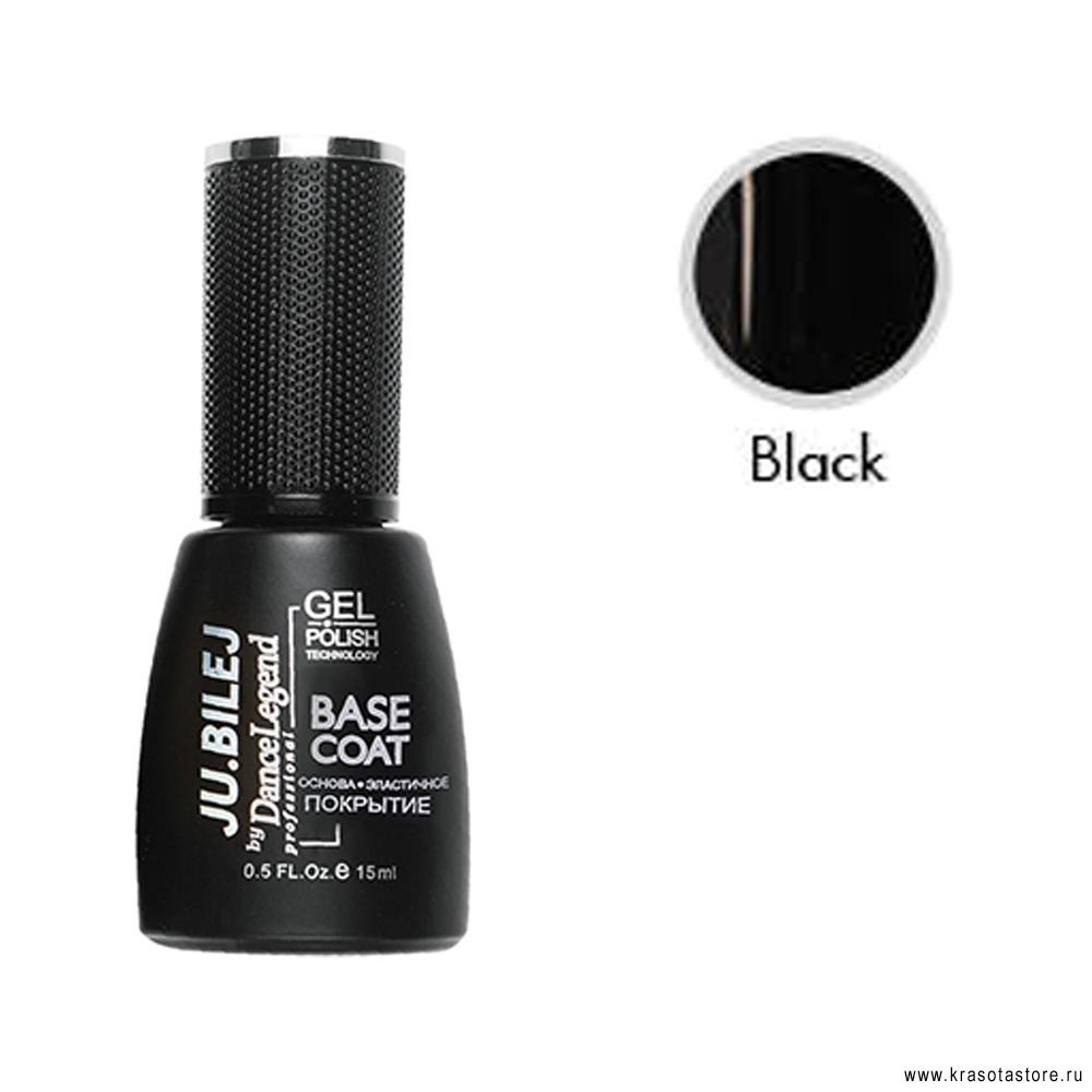Ju.Bilej Базовое покрытие черное (black base) 15мл