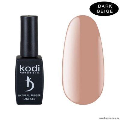 Kodi Professional База для гель лака каучуковая Dark Beige (natural rubber base) 12мл