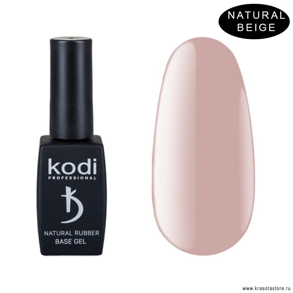 Kodi Professional База для гель лака каучуковая Natural Beige (natural rubber base) 12мл