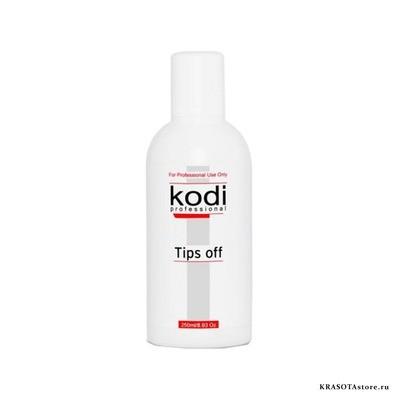 Kodi Professional Жидкость для снятия искуcственных ногтей (tips off) 250мл