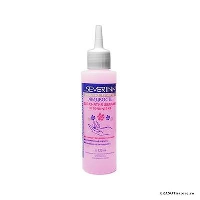 Жидкость для снятия гель лака (gel polish remover) 125мл