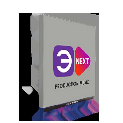 IV021 NEXT / PROMO IV021