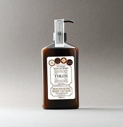 500 ml Body Lotion (Signature)