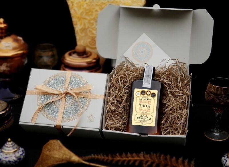 Herbal Skin Care Set NO. 4