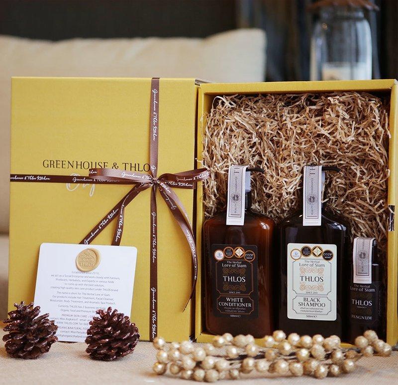 Premium Skin Care Gold Box