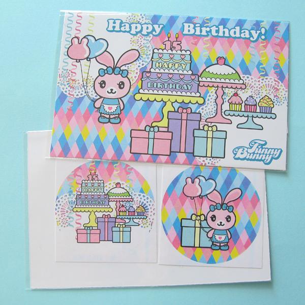 Blythe 15 year anniversary post card set 00272