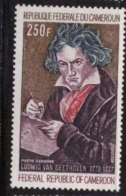 Beethoven, sin usar