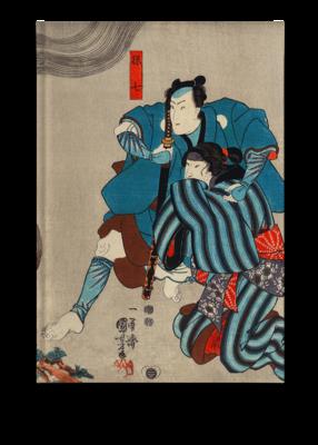 Libreta Actores de Utagawa Kuniyoshi