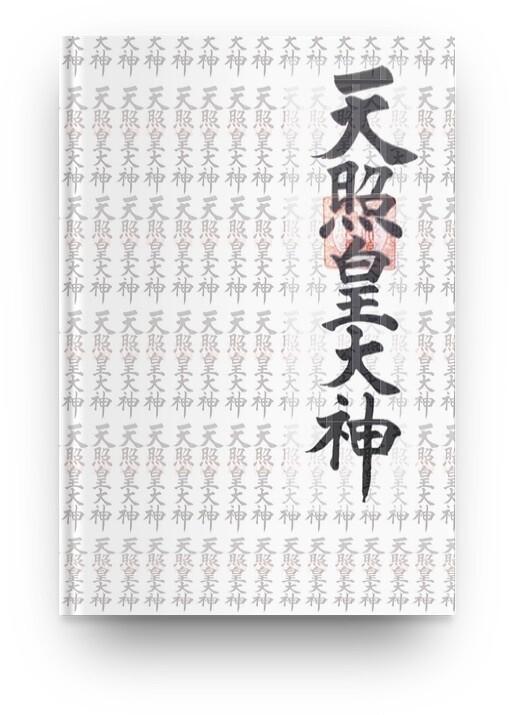 Libreta caligrafía II