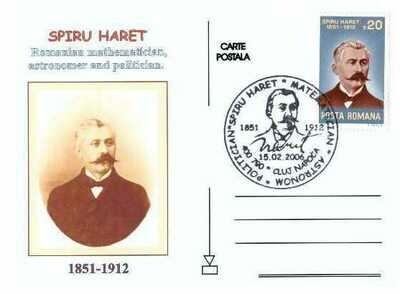 Spiru Haret 02, Postal primer día