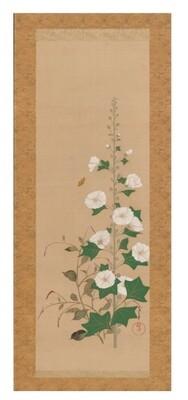 Flor 02 de Sakai Oho, impresión [No incluye marco]