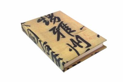 Libreta caligrafía I (11 x 17 cm)