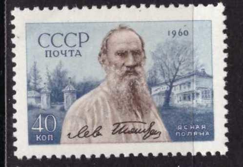 Tolstoi, URSS, Sin usar [002]