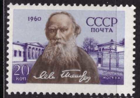 Tolstoi, URSS, Sin usar [003]