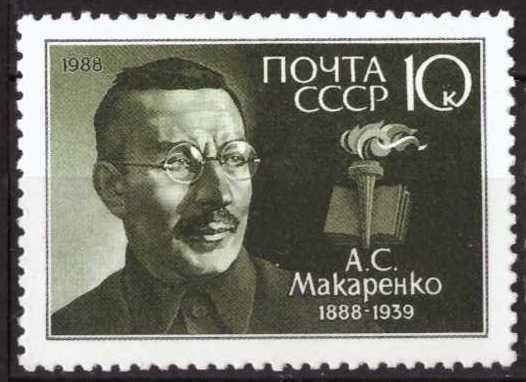 Macarenko, URSS, Sin usar