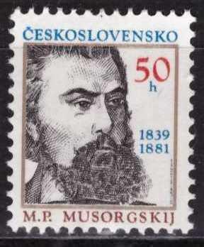 Musorgski, Checoslovaquia, Sin usar