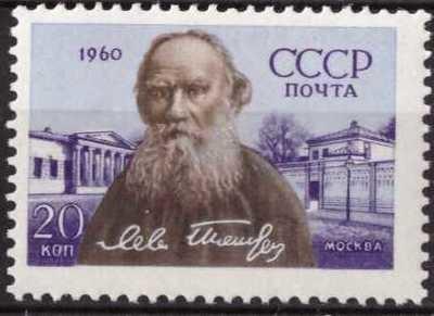 Tolstoi 01, sin usar