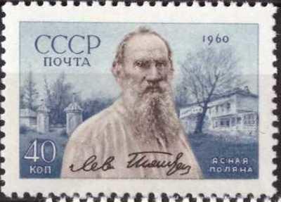 Tolstoi 02, sin usar