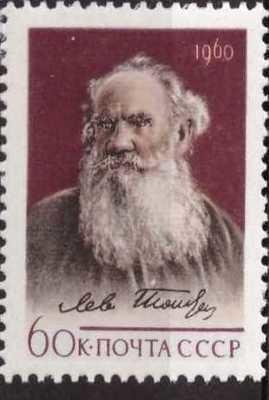 Tolstoi 03, sin usar