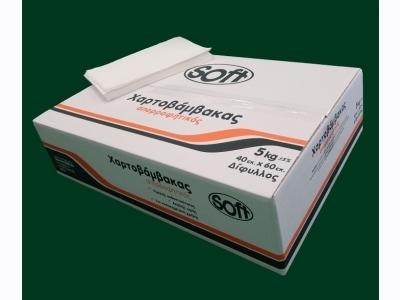 Χαρτοβάμβακας Alfa-Soft (λευκότητας 68%) διπλωμένος 5kg 40εκ Χ 60 εκ. (τεμάχιο)