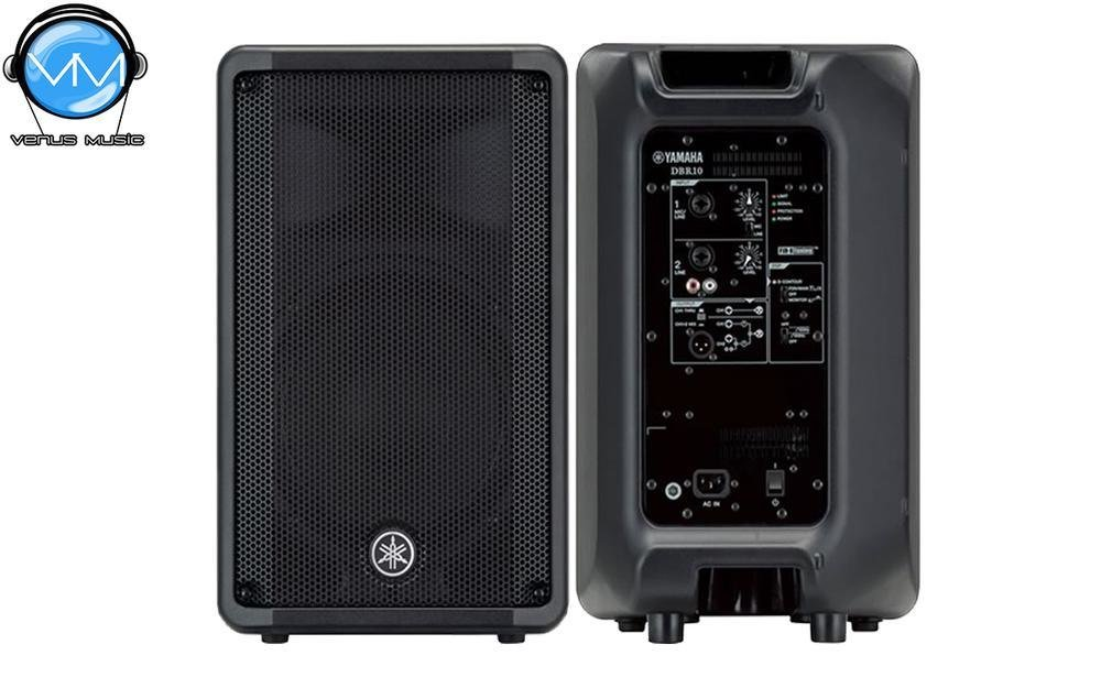 """Altavoz Yamaha Activo 10"""" 700W DBR10 99910"""