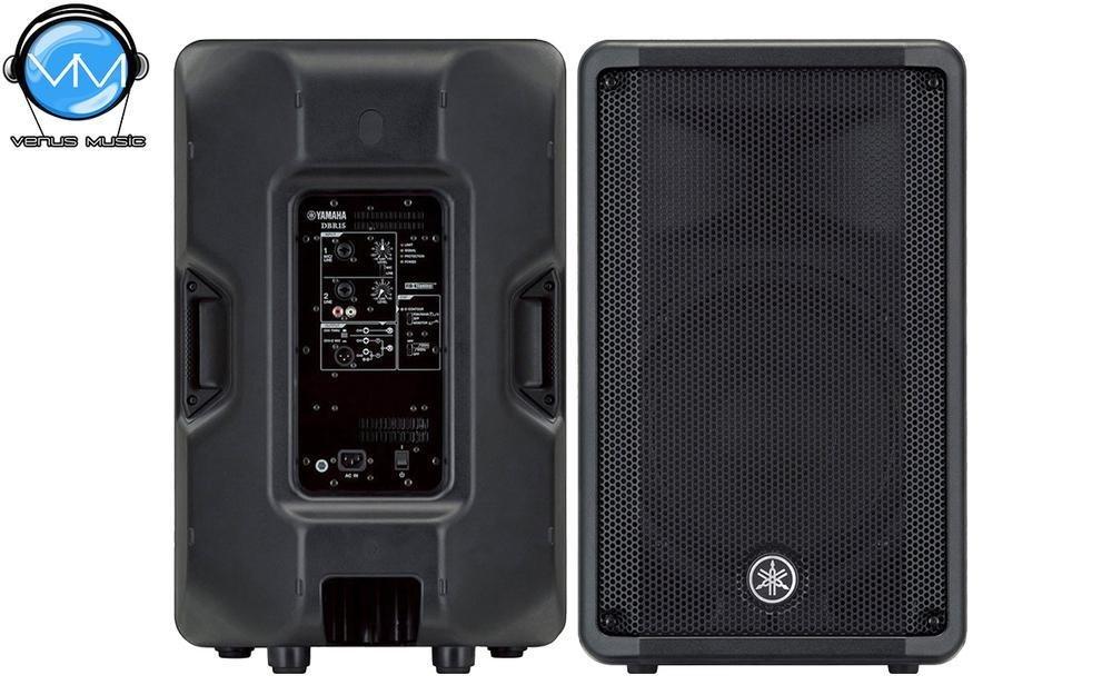 """Altavoz Yamaha Activo 15"""" 1000W DBR15 842001"""