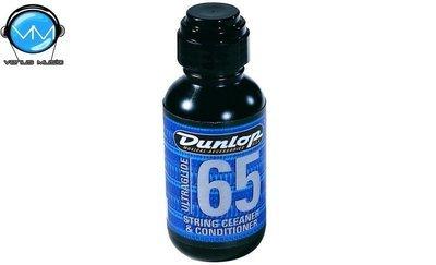 Dunlop 6582 Limpiador de Cuerdas Ultraglide