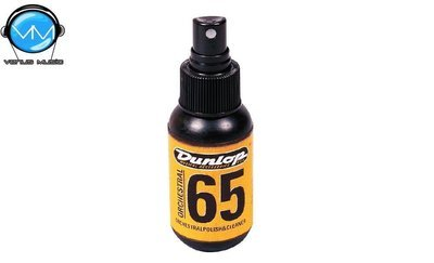 Dunlop 6592 Limpia Instrumentos de Madera