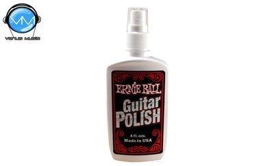 Ernie Ball 4223 Liquido Limpiador para Guitarra