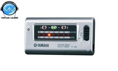 Afinador Yamaha Guitarra YT100
