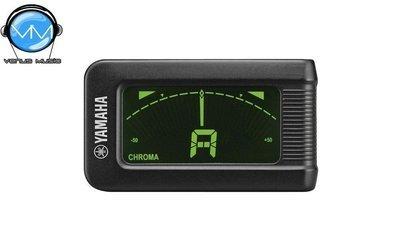 Afinador Electrónico de Clip Yamaha YTC5