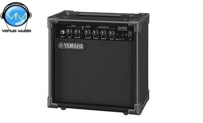 Amplificador Yamaha GA15II Guitarra