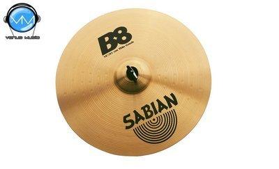 Sabian 41606 B8 Platillo B8 Thin Crash 16