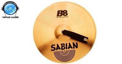 Platillos Sabian B8 Banda 14