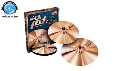 Paiste Pst 7 Heavy/Rock Set 14/16/20 Platillos