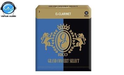Rico RGC10ECL300(10) Grand Concert Cañas Clarinete MIB 3