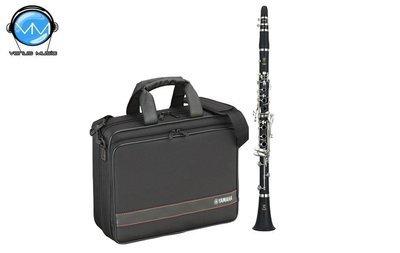 Clarinete Yamaha en Sib YCL255