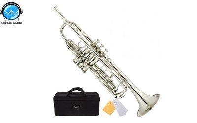 Trompeta Mercury Niquelada con Estuche JBTR-300N